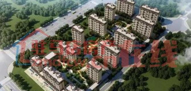 汝南【富强景园】2021年4月房价和动态